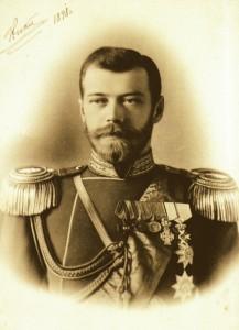"""""""Tsar Nicholas II"""""""
